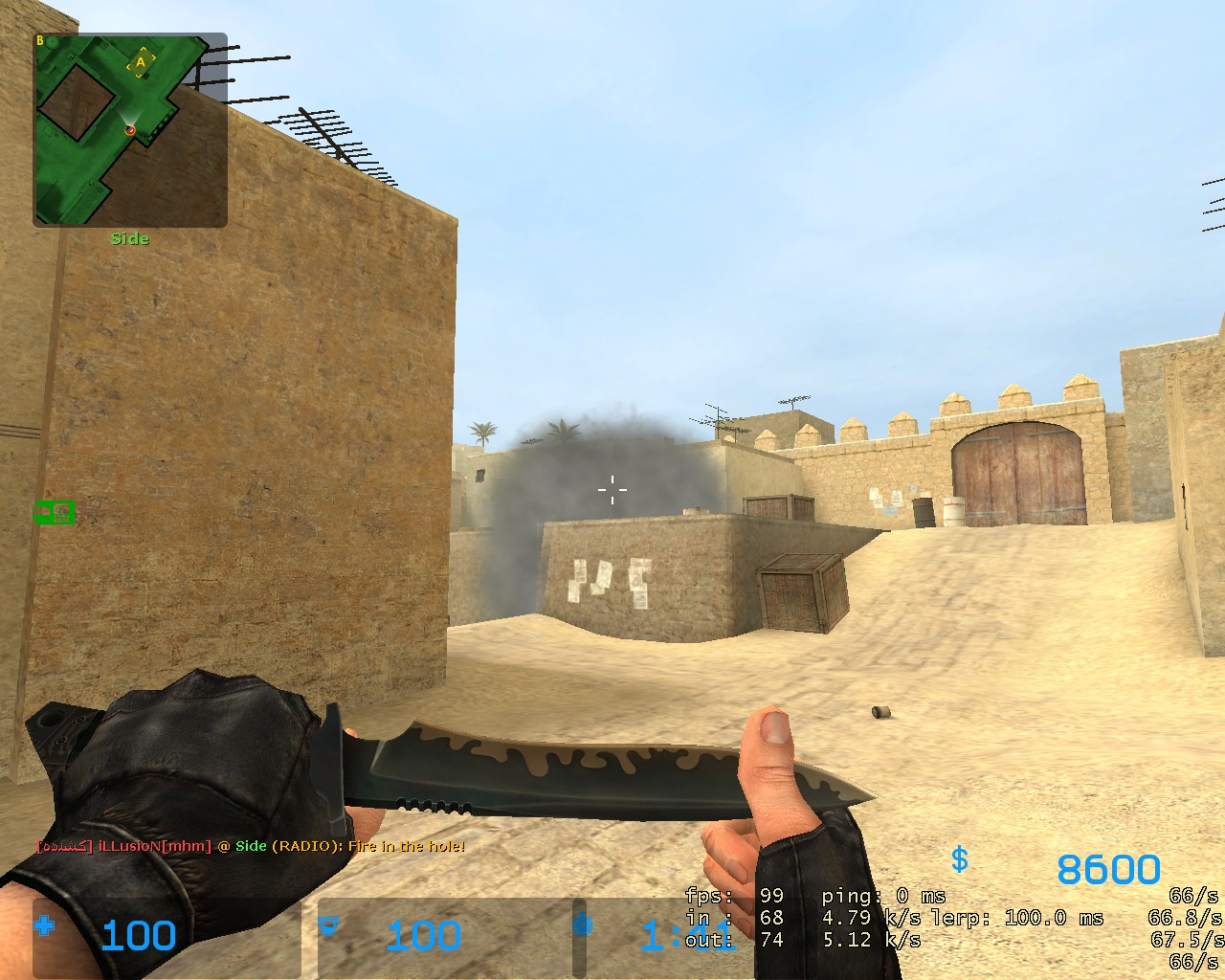 Article Submission-de_dust2-left-plat-effect-jpg