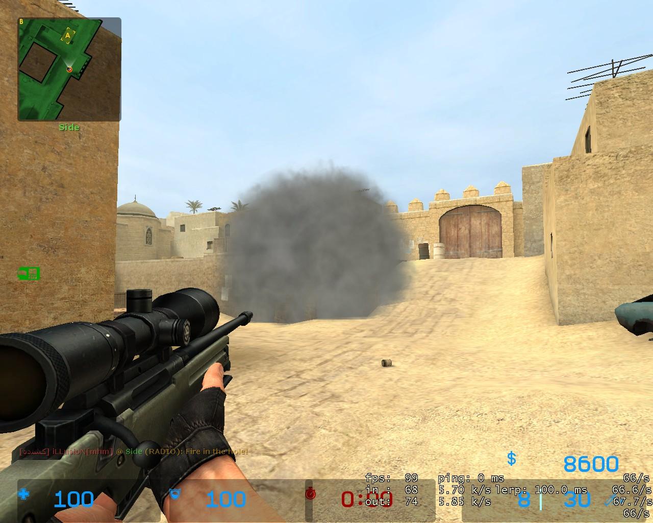 Article Submission-de_dust2-plat-effect-jpg