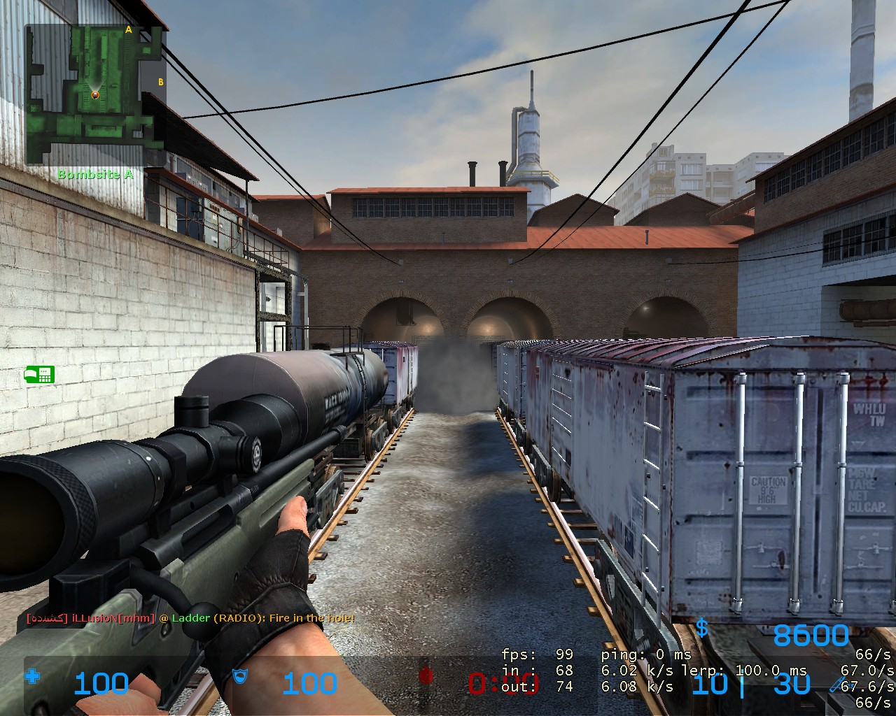 Article Submission-de_train-ladder-track-6-smoke-effect-jpg