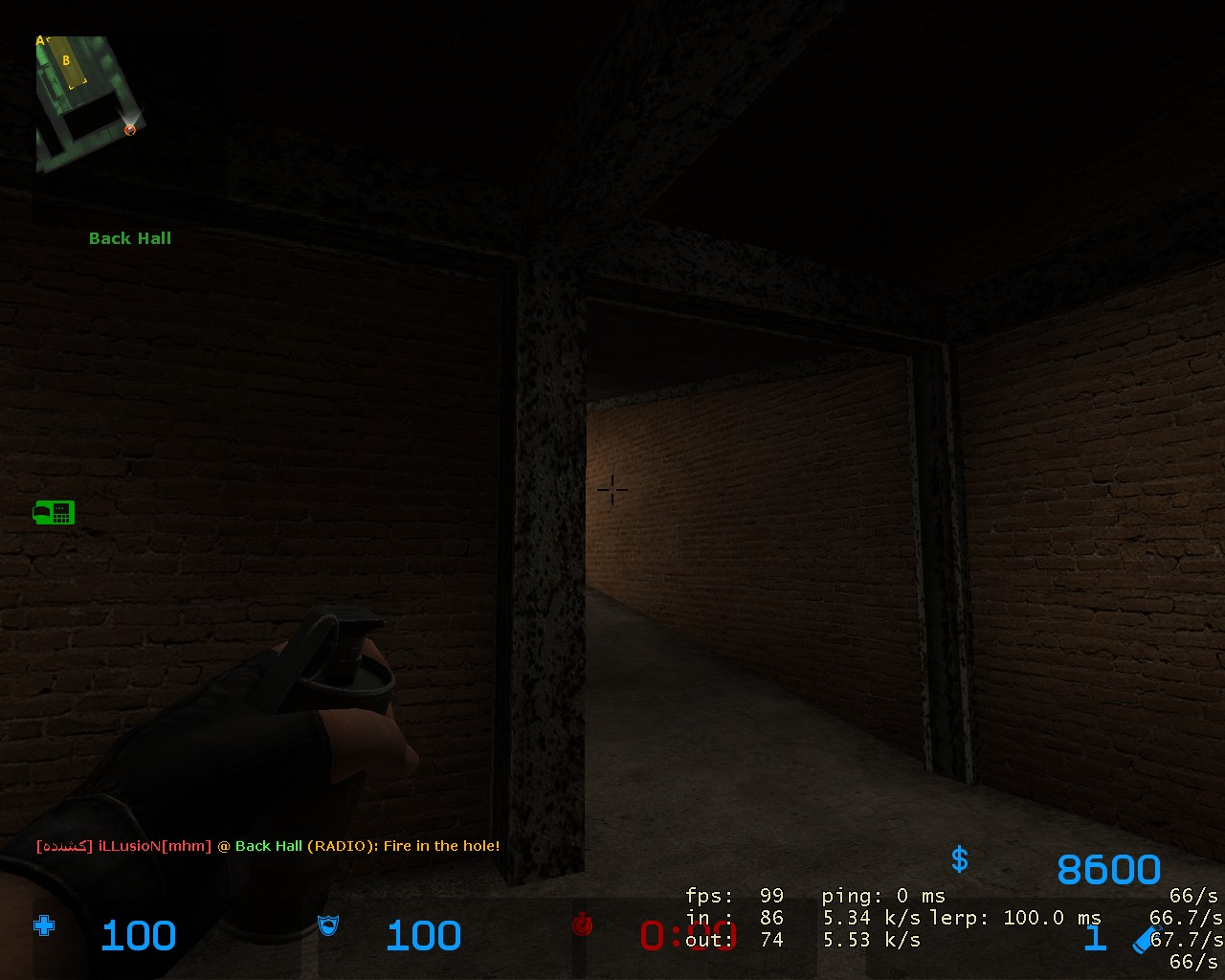 Article Submission-de_train-upper-ladder-smoke-jpg