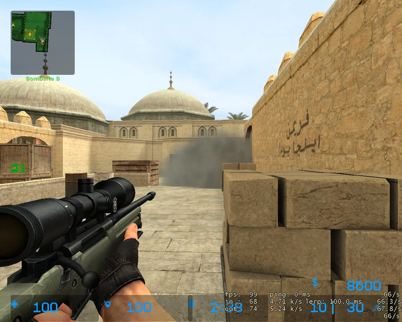 New BF2-de_dust2-spawn-plat-smoke-effect-jpg