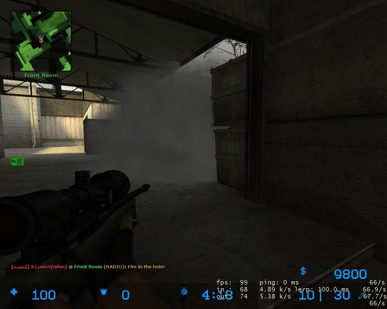 Ian's friend prime-de_season-mid-smoke-effect-1-jpg